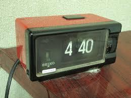 Image result for alarm clock 4:40
